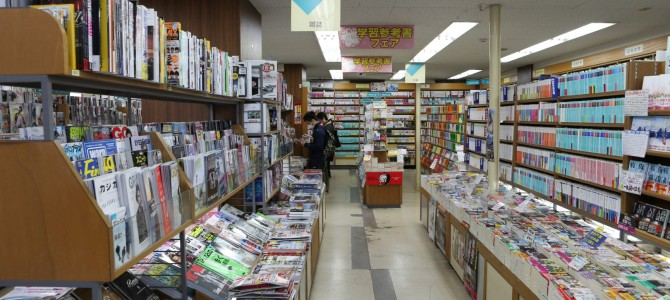 勝木書店本店