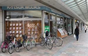 勝木書店本店1