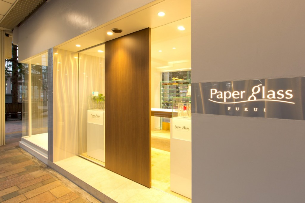 paperglass2