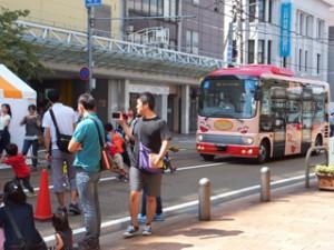 バス引き③